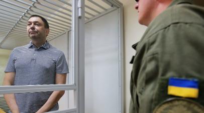 Москалькова обратится в ОБСЕ и СЕ в связи с продлением ареста Вышинскому