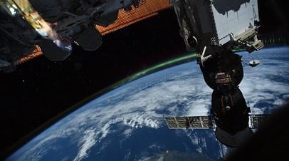 Представитель США примет участие в первой конференции ООН по космическому праву в России