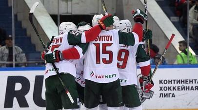«Ак Барс» обыграл «Барыс» в матче регулярного чемпионата КХЛ