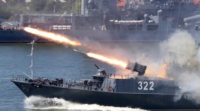 Российские кораблипровели учебные стрельбыглубинными бомбами в Средиземном море