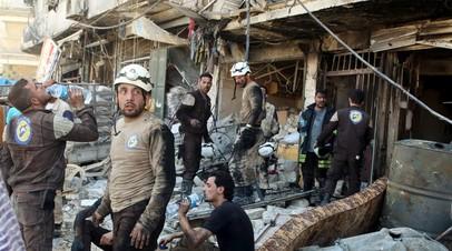 «Сходка с участием «Белых касок»: Минобороны России заявило о согласовании боевиками плана провокации в сирийском Идлибе