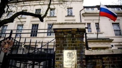 В посольстве России в Великобритании рассказали об отказе Лондона сотрудничать по делу Глушкова