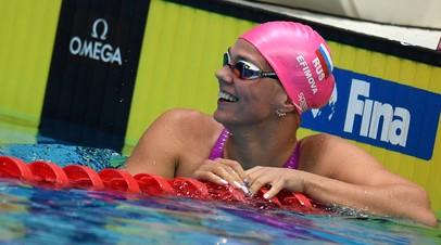 Ефимова завоевала золото на дистанции 100 метров брассом на этапе КМ в Казани