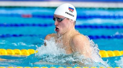 Пахомов и Пригода стали серебряными призёрами на этапе Кубка мира по плаванию