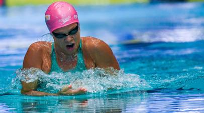 Ефимова победила на дистанции 50 метров брассом на этапе Кубка мира по плаванию в Казани
