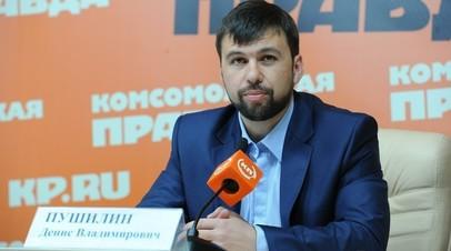 Пушилин сложил полномочия депутата Народного совета ДНР
