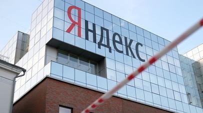 Мосгорсуд принял три иска о блокировке пиратских сериалов в «Яндексе»