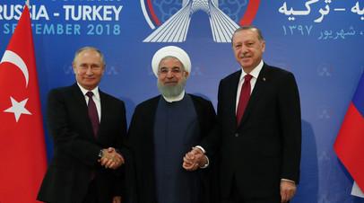 Россия запросила заседание СБ ООН для обсуждения итогов встречи Путина, Эрдогана и Рухани