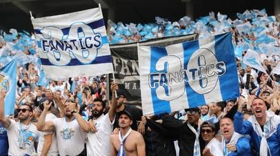 УЕФА отменил решение об условном отстранении «Марселя» от еврокубков за беспорядки на трибунах