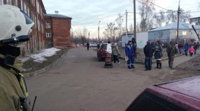 Директор школы в Иркутской области прокомментировала частичное обрушение здания