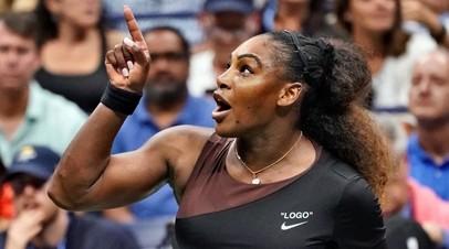 Судьи хотят бойкотировать матчи Серены Уильямс после скандала в финале US Open
