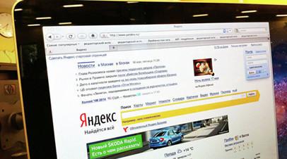 «Яндекс.Почта» восстановила работу после сбоя