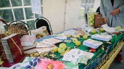 Международный яблочно-книжный фестиваль пройдёт 15 сентября в Коломне