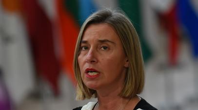 Могерини заявила, что ЕС всегда будет искать сотрудничества с США в вопросе торговли
