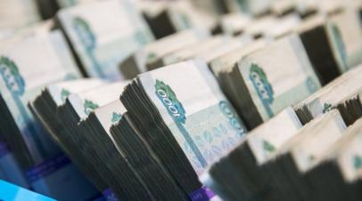 Профицит федерального бюджета России составил 1,96 трлн рублей за восемь месяцев