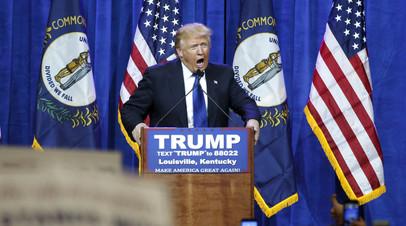 Удар на опережение: Трамп подписал указ о санкциях за вмешательство в американские выборы