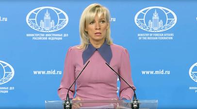«На каком основании?»: Захарова раскритиковала заявления Лондона о лживости «подозреваемых» по делу Скрипалей