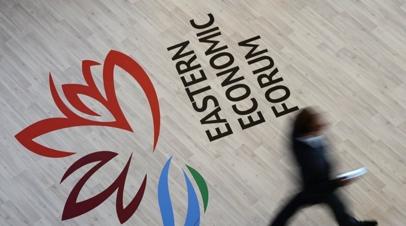 Эксперт прокомментировал подписание на полях ВЭФ-2018 соглашений на 2,9 трлн рублей