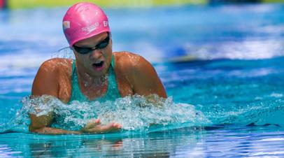 Ефимова победила на дистанции 200 метров брассом на этапе Кубка мира по плаванию в Катаре