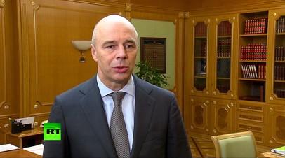 Россия обратится в Верховный суд Англии по делу об украинском долге в $3 млрд