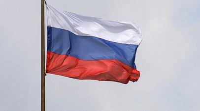 Эксперт прокомментировал вероятность введения новых санкций США против России из-за дела Скрипалей