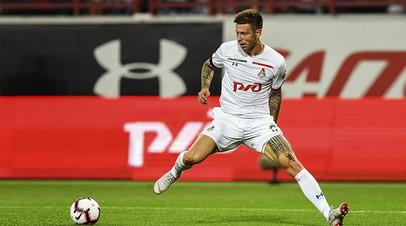 Смолов не попал в основной состав «Локомотива» на матч с «Динамо»
