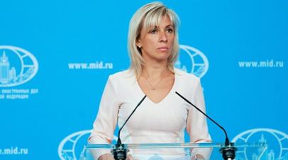 МИД: Россия не будет реагировать на требования США об инспекциях химобъектов