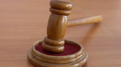 В Хабаровске вынесли приговор участникам преступной группы, занимавшейся незаконным оборотом осетровых