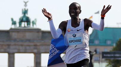 Кенийский атлет установил новый мировой рекорд в марафонском беге