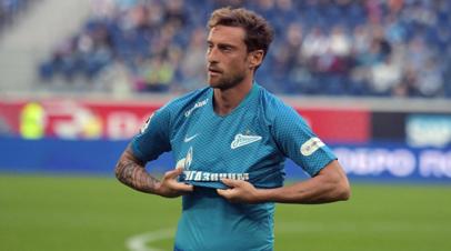 Маркизио поделился впечатлениями от своего дебюта за «Зенит» в РПЛ