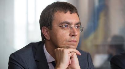 Подозреваемому в коррупции украинскому министру разрешили выезжать за рубеж в командировки