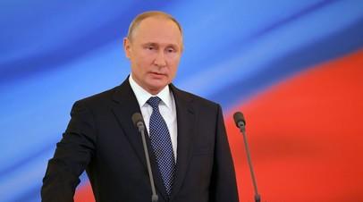 Путин учредил медаль «За отвагу на пожаре»