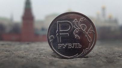 Силуанов не дал прогноза по курсу рубля, назвав его стабильным