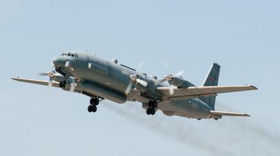 Обнаружено место падения российского Ил-20 у берегов Латакии