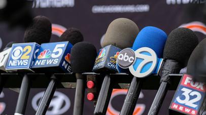 «Борьба за общественное мнение»: как США будут учить сербов разбираться в новостях