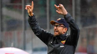 Тренер «Ромы» ди Франческо заявил, что ему желали смерти после плевка Дугласа Косты в его сына
