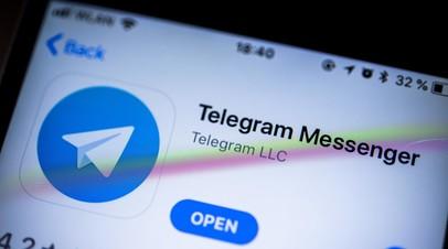 «Могут оставаться уязвимости в части безопасности»: экс-партнёр Дурова оценил нововведения Telegram