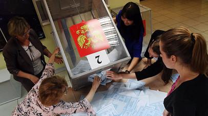 «Серьёзные нарушения законодательства»: ЦИК рекомендовал отменить итоги выборов губернатора Приморья