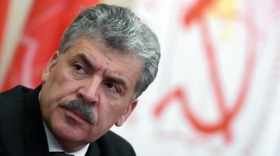 Грудинин не стал комментировать арест своих акций в совхозе имени Ленина