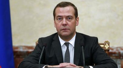 Медведев допустил расширение торговых войн в ближайшие шесть лет
