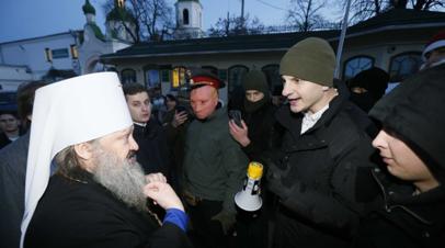 Наместник Киево-Печерской лавры попал в базу данных сайта«Миротворец»