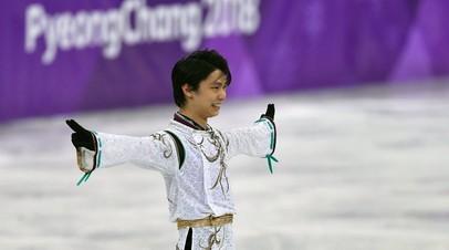 Тарасова осталась под впечатлением от выступления японского фигуриста Ханю