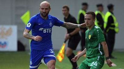Футболист «Динамо» Рауш: мы проспали первый тайм матча с «Анжи»