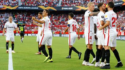 «Севилья» разгромила «Леванте» в матче пятого тура Примеры