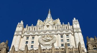 МИД призвал США трезво подходить к действиям России после заявлений по С-300