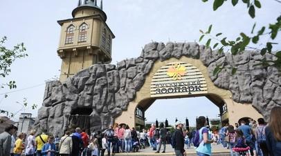 Столичные власти согласовали проект строительства нового входа в Московский зоопарк