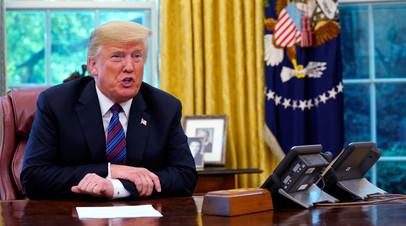 Трамп рассказал, в каком случае будет готов встретиться с Рухани