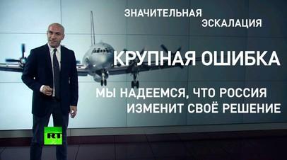В США заявили, что передача Сирии ЗРК С-300 приведёт к «значительной эскалации»