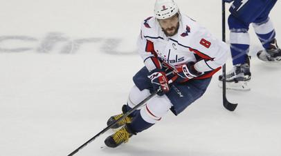 Передачи Овечкина и Кузнецова помогли «Вашингтону» обыграть «Сент-Луис» в предсезонном матче НХЛ
