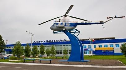 Аэропорт в Новокузнецке планируют назвать в честь лётчика-космонавта Бориса Волынова